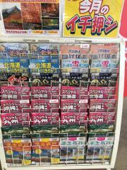 JTB関東 茨城県庁前店