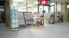 JTB首都圏 浜松町支店