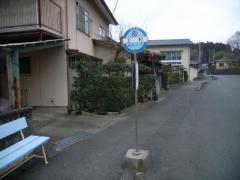 「上村(玉名市)」バス停留所