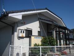 土橋動物病院