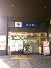 横浜銀行北山田支店