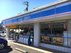 ローソン富士元町店