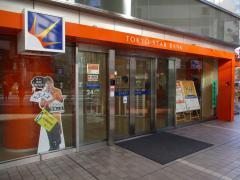 東京スター銀行池袋支店ファイナンシャル・ラウンジ