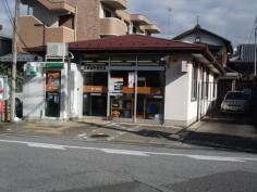 彦根城町郵便局