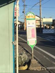 「橋羽」バス停留所