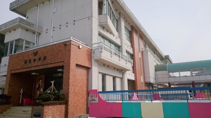 福井市羽生小学校
