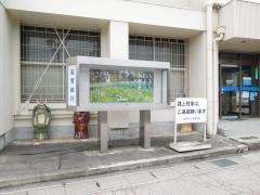 滋賀銀行信楽支店