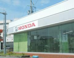 Honda Cars津名一宮店
