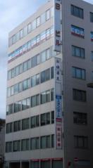 岡三証券株式会社 姫路支店