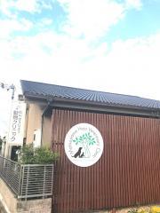 松山ほうじょう動物クリニック