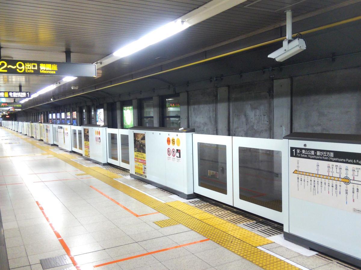 地下鉄 伏見駅