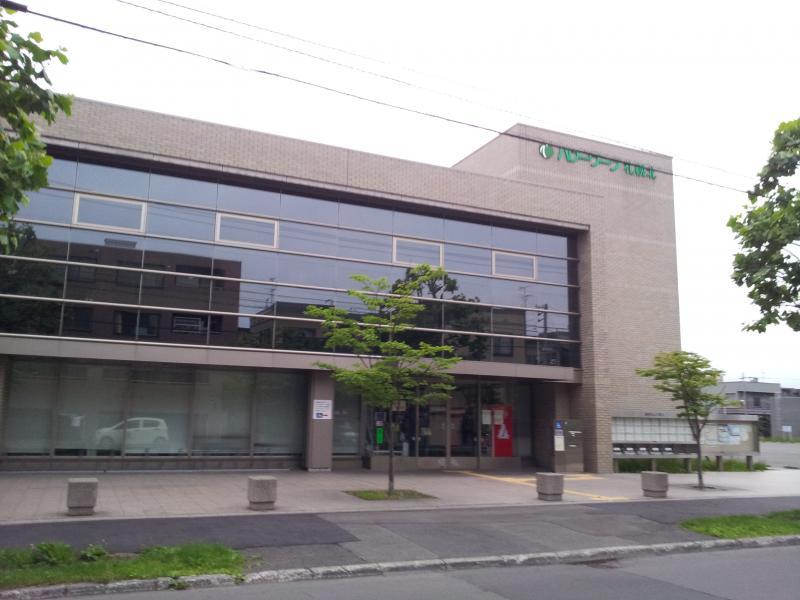 札幌北ハローワーク