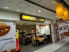 カレーハウスCoCo壱番屋 姫路グランフェスタ店