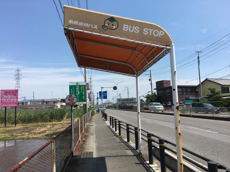 「南浅草」バス停留所
