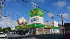 ダイソー&アオヤマ沖縄南風原店