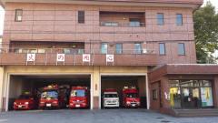 柏市東部消防署