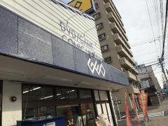ゲオ名古屋亀島店