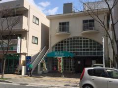 イチロー歯科診療所