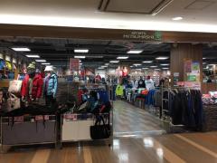 スポーツミツハシGreenイオン洛南店