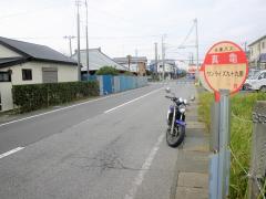 「真亀」バス停留所
