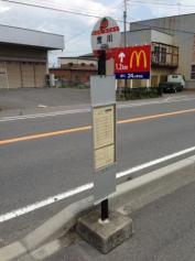 「荒川」バス停留所