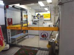 オリックスレンタカー青森駅前店
