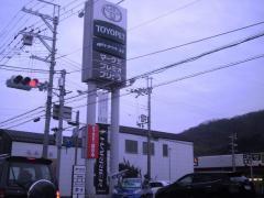 神戸トヨペット太子店