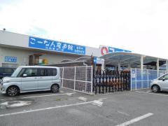 コーナンホームストック淡路東浦店