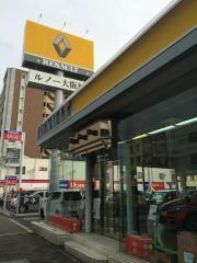ルノー大阪城