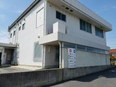 山陰合同銀行直江支店