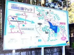 宇都宮市サイクリングターミナル(湖森館)
