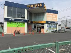 TSUTAYA春日部店