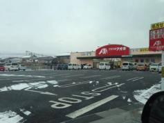 クスリのアオキ篠ノ井店