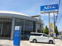 ネッツトヨタ兵庫加古川野口店