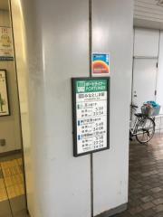 みなとじま駅