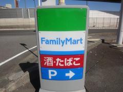 ファミリーマート会所町北店
