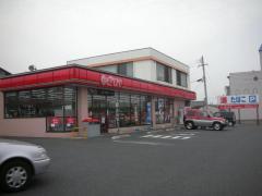 ポプラ大分畑中店