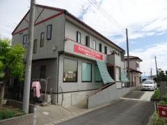 片山ぺットクリニック