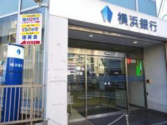 横浜銀行大船支店
