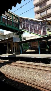 安部山公園駅