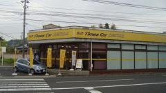 タイムズカーレンタル古市店