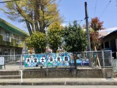 大富士保育園