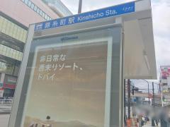 錦糸町駅前(南側)駅