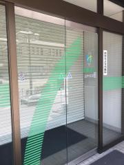 北國銀行山中支店
