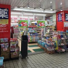 ミネ薬品経堂店