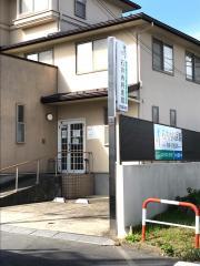 石井内科医院