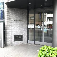ふくおか証券株式会社 小倉支店