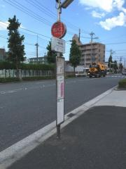 「一柳中学校」バス停留所