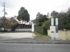 「東上」バス停留所
