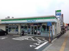 ファミリーマート別府汐見店
